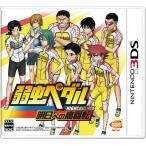 弱虫ペダル 明日への高回転 〔 3DS ソフト 〕《 新品 ゲーム 》