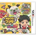 カミワザワンダ キラキラ一番街危機一髪 〔 3DS ソフト 〕《 新品 ゲーム 》