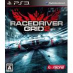 レースドライバーグリッド 2 『廉価版』 PS3 ソフト BLJM-61185 / 新品 ゲーム
