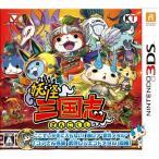 妖怪三国志 3DS / 新品 ゲーム