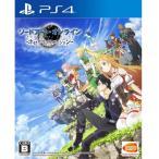 ソードアートオンライン ホロウリアリゼーション PS4 ソフト PLJS-70069 / 新品 ゲーム