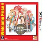 テイルズ オブ ジ アビス 『廉価版』 3DS ソフト CTR-2-AABJ / 新品 ゲーム