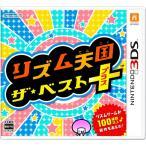 リズム天国 ザ・ベスト+ 〔 3DS ソフト 〕《 新品 ゲーム 》