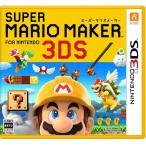 「スーパーマリオメーカー 3DS ソフト CTR-P-AJHJ / 新品 ゲーム」の画像