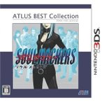 デビルサマナー ソウルハッカーズ 『廉価版』 〔 3DS ソフト 〕《 新品 ゲーム 》
