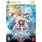ブレイブルー BLAZBLUE CONTINUUM SHIFT Limited Box XBox360 ソフト JES1-00057 / 中古 ゲーム