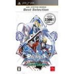 ブレイブルー BLAZBLUE CALAMITY TRIGGER Portable 『廉価版』 〔 PSP ソフト 〕《 中古 ゲーム 》