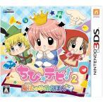 ちびデビ 2 魔法のゆめえほん 3DS ソフト CTR-P-ADSJ / 中古 ゲーム