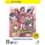 バレットガールズ 『廉価版』 PSVita ソフト VLJS-50011 / 中古 ゲーム