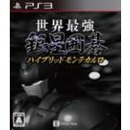 世界最強銀星囲碁 ハイブリッドモンテカルロ PS3 ソフト BLJS-10096 / 中古 ゲーム