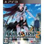 アキバズトリップ2 AKIBA'S TRIP2 〔 PS3 ソフト 〕《 中古 ゲーム 》