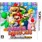 パズル & ドラゴンズ スーパーマリオ ブロスエディション 3DS ソフト CTR-P-AZMJ / 中古 ゲーム