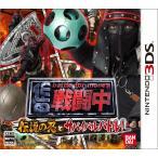 戦闘中 伝説の忍とサバイバルバトル 3DS / 中古 ゲーム