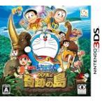 ドラえもん のび太と奇跡の島 アニマルアドベンチャー 3DS ソフト CTR-P-AA2J / 中古 ゲーム