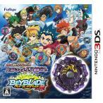 ベイブレードバースト ゴッド 3DS ソフト CTR-P-BVBJ / 中古 ゲーム