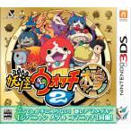 妖怪ウォッチ2 本家 3DS ソフト CTR-P-BYHJ / 中古 ゲーム