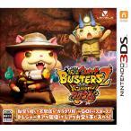 妖怪ウォッチバスターズ2 秘宝伝説バンバラヤー マグナム 3DS ソフト CTR-P-BYMJ / 中古 ゲーム