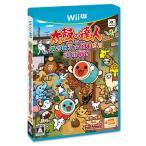 太鼓の達人 あつめて★ともだち大作戦通常版 〔 WiiU ソフト 〕《 中古 ゲーム 》