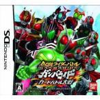 仮面ライダー バトル ガンバライド カードバトル大戦 DS ソフト NTR-P-B8RJ / 中古 ゲーム