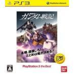 機動戦士ガンダム戦記 『廉価版』 PS3 / 中古 ゲーム