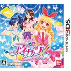アイカツ シンデレラレッスン 3DS ソフト CTR-P-AEKJ / 中古 ゲーム