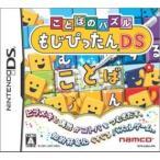 ことばのパズル もじぴったん DS ソフト NTR-P-AJMJ / 中古 ゲーム