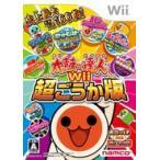 太鼓の達人Wii 超ごうか版 単品版 Wii ソフト RVL-P-S5KJ / 中古 ゲーム