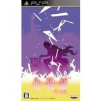 化物語 ポータブル 通常版 PSP ソフト ULJS-00508 / 中古 ゲーム