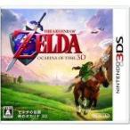 ゼルダの伝説 時のオカリナ 3D 〔 3DS ソフト 〕《 中古 ゲーム 》