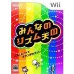 みんなのリズム天国 Wii ソフト RVL-P-SOMJ / 中古 ゲーム