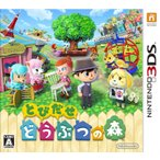 「とびだせ どうぶつの森 3DS ソフト CTR-P-EGDJ / 中古 ゲーム」の画像