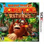 ドンキーコング リターンズ3D 3DS ソフト CTR-P-AYTJ / 中古 ゲーム