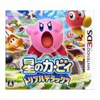 星のカービィ トリプルデラックス 〔 3DS ソフト 〕《 中古 ゲーム 》