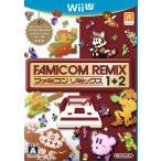 ファミコン リミックス 1+2 WiiU ソフト WUP-P-AFDJ / 中古 ゲーム