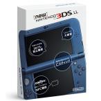 New ニンテンドー3DS LL 本体 メタリックブルー 〔 3DS 本体 〕《 中古 ゲーム 》