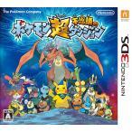 ポケモン 超不思議のダンジョン 3DS ソフト CTR-P-BPXJ / 中古 ゲーム