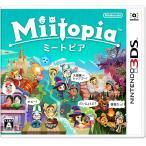 「Miitopia 3DS ソフト CTR-P-ADQJ / 中古 ゲーム」の画像