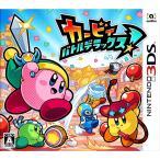 「カービィ バトルデラックス 3DS ソフト CTR-P-AJ8J / 中古 ゲーム」の画像