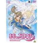 中古DVD/ああっ女神さまっ それぞれの翼 1/アニメーション