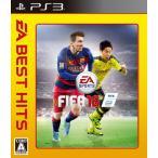 FIFA 16 『廉価版』 PS3 ソフト BLJM-61343 / 中古 ゲーム