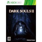 ダークソウル DARK SOULS2 〔 XBox360 ソフト 〕《 中古 ゲーム 》