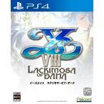 イース8 Lacrimosa of DANA PS4 ソフト PLJM-80254 / 中古 ゲーム