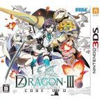 セブンスドラゴンIIIcode:VFD 〔 3DS ソフト 〕《 中古 ゲーム 》