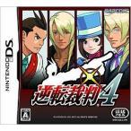 逆転裁判4 通常版 DS ソフト NTR-P-AGCJ / 中古 ゲーム