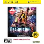 DEAD RISING 2 PlayStation 3 the Best CEROレーティング Z   - PS3