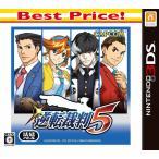 逆転裁判5 『廉価版』 3DS ソフト CTR-2-AGKJ / 中古 ゲーム