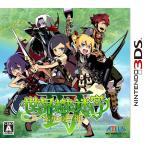 世界樹の迷宮4 伝承の巨神 3DS ソフト CTR-P-ASJJ / 中古 ゲーム