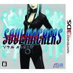 デビルサマナー ソウルハッカーズ 〔 3DS ソフト 〕《 中古 ゲーム 》