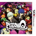 ペルソナQ シャドウ オブ ザ ラビリンス 3DS / 中古 ゲーム