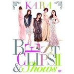 中古DVD/KARA/KARA BEST CLIPS 2 & Shows(初回限定盤)
